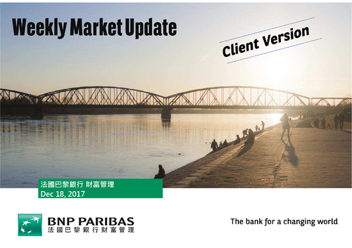 20171218 weekly market update client version